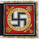 WW2 German Fuehrer Standard Flag