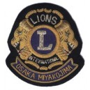 Lion International Pocket Embroidery Badge